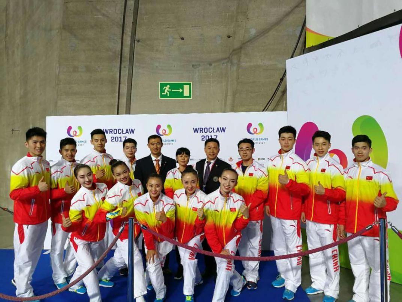 第十届世界运动会健美操比赛中国队获1金2银插图