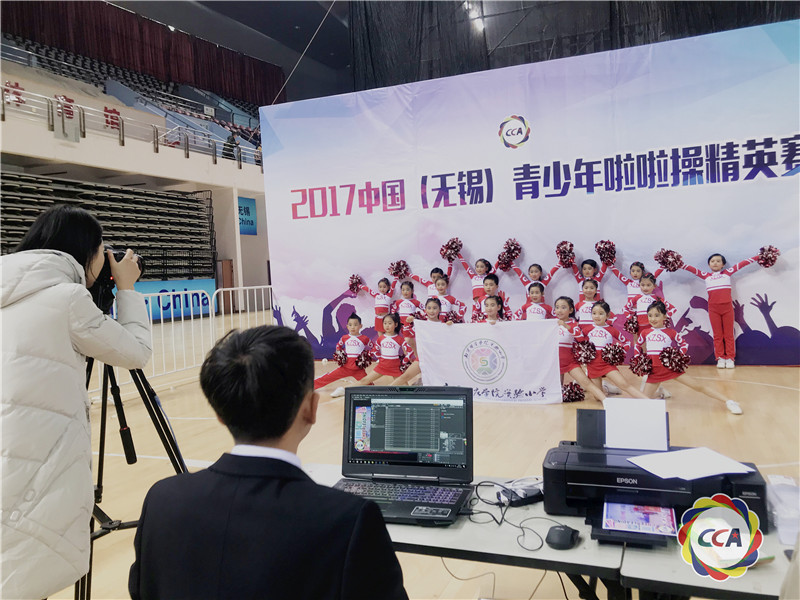 啦啦操赛场上的创新亮点,每一个安排都让人温暖插图(3)