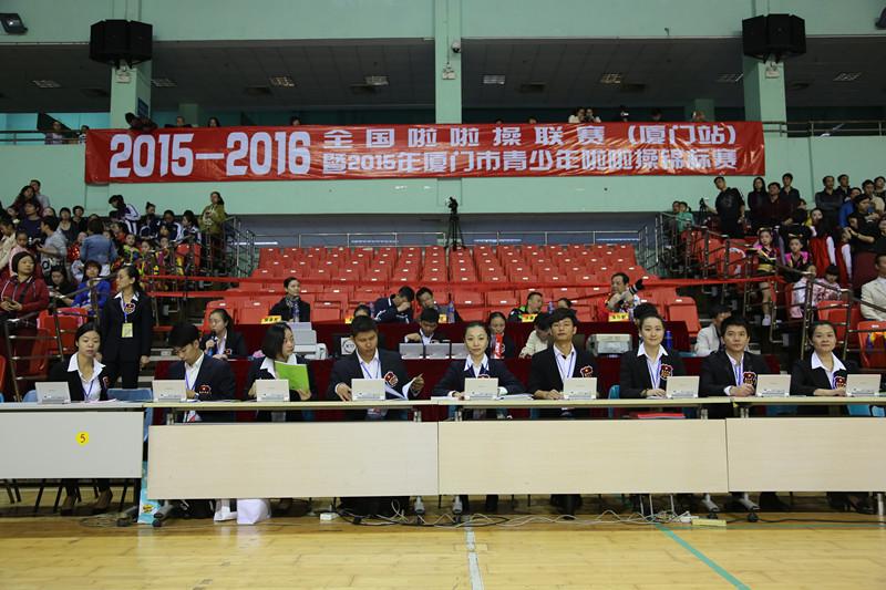 2015-2016年全国啦啦操联赛(厦门站)暨厦门市青少年啦啦操锦标赛开幕啦插图(1)