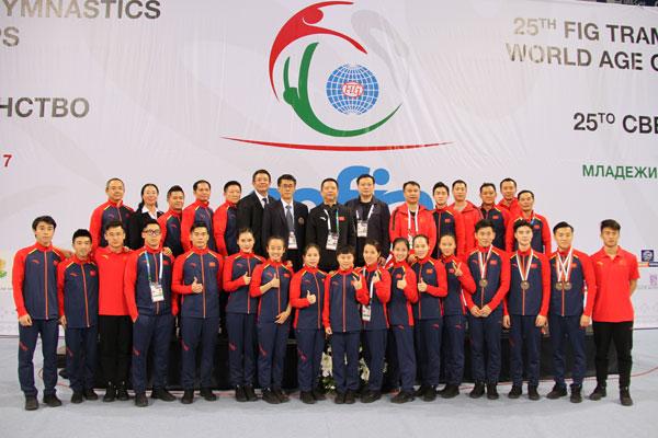 2017年世界蹦床锦标赛落幕 中国队夺7金1银1铜插图
