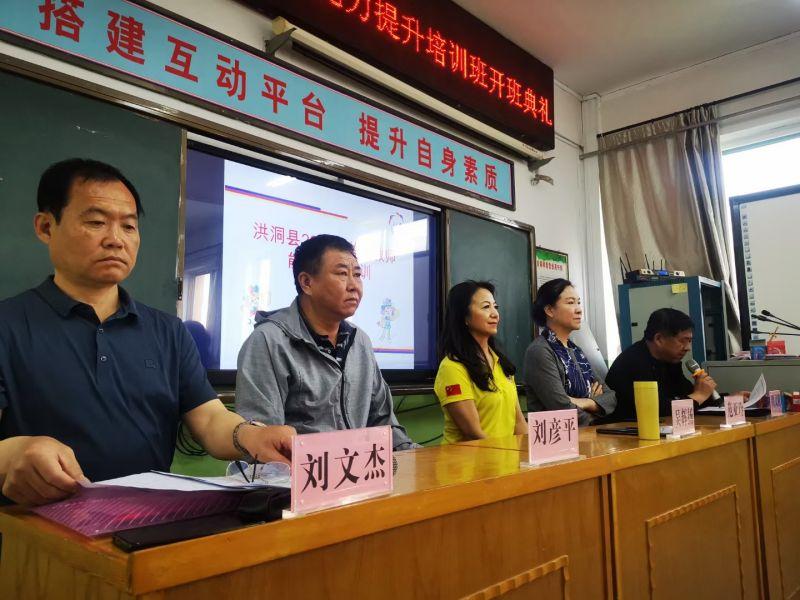 2021年洪洞县首期新周期啦啦操教练员、裁判员培训班圆满结束插图(2)