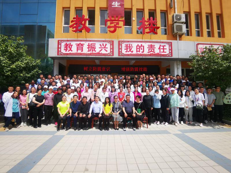 2021年洪洞县首期新周期啦啦操教练员、裁判员培训班圆满结束插图