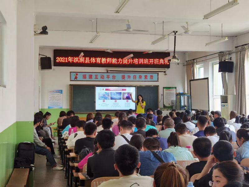 2021年洪洞县首期新周期啦啦操教练员、裁判员培训班圆满结束插图(7)