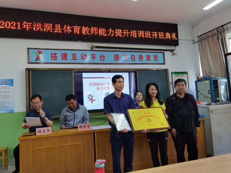 2021年洪洞县首期新周期啦啦操教练员、裁判员培训班圆满结束插图(3)