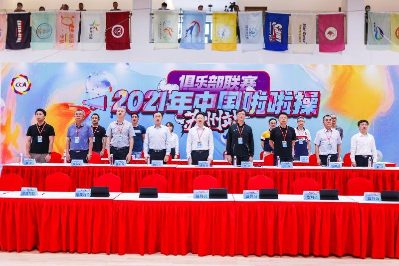 2021年首站中国啦啦操俱乐部联赛于苏州圆满落幕插图(2)