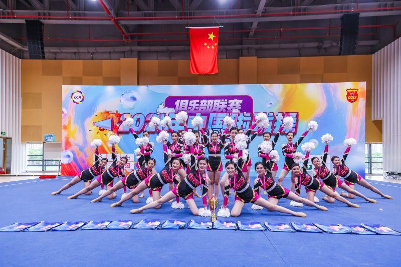 2021年首站中国啦啦操俱乐部联赛于苏州圆满落幕插图(7)