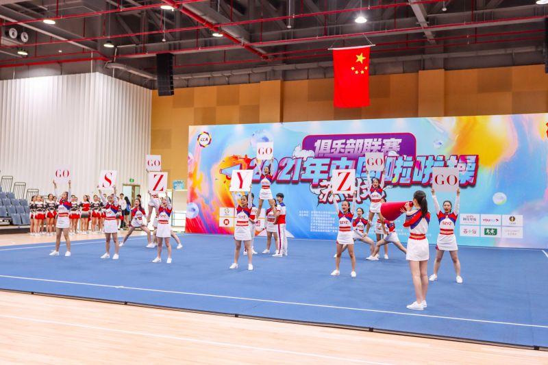 2021年首站中国啦啦操俱乐部联赛于苏州圆满落幕插图(6)