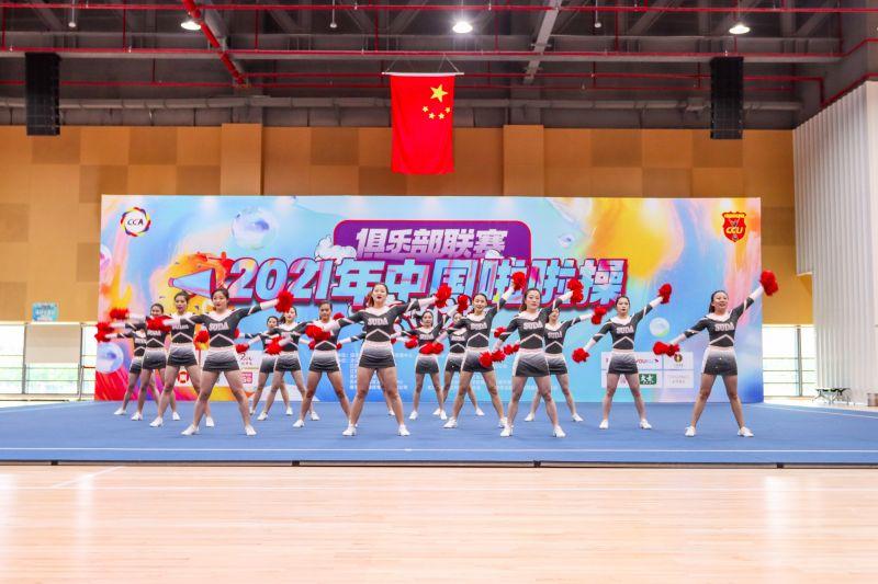 2021年首站中国啦啦操俱乐部联赛于苏州圆满落幕插图(5)