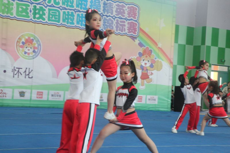 2021年中国(怀化)少儿啦啦操精英赛暨2021年怀化市鹤城区校园啦啦操锦标赛盛大开幕插图(1)