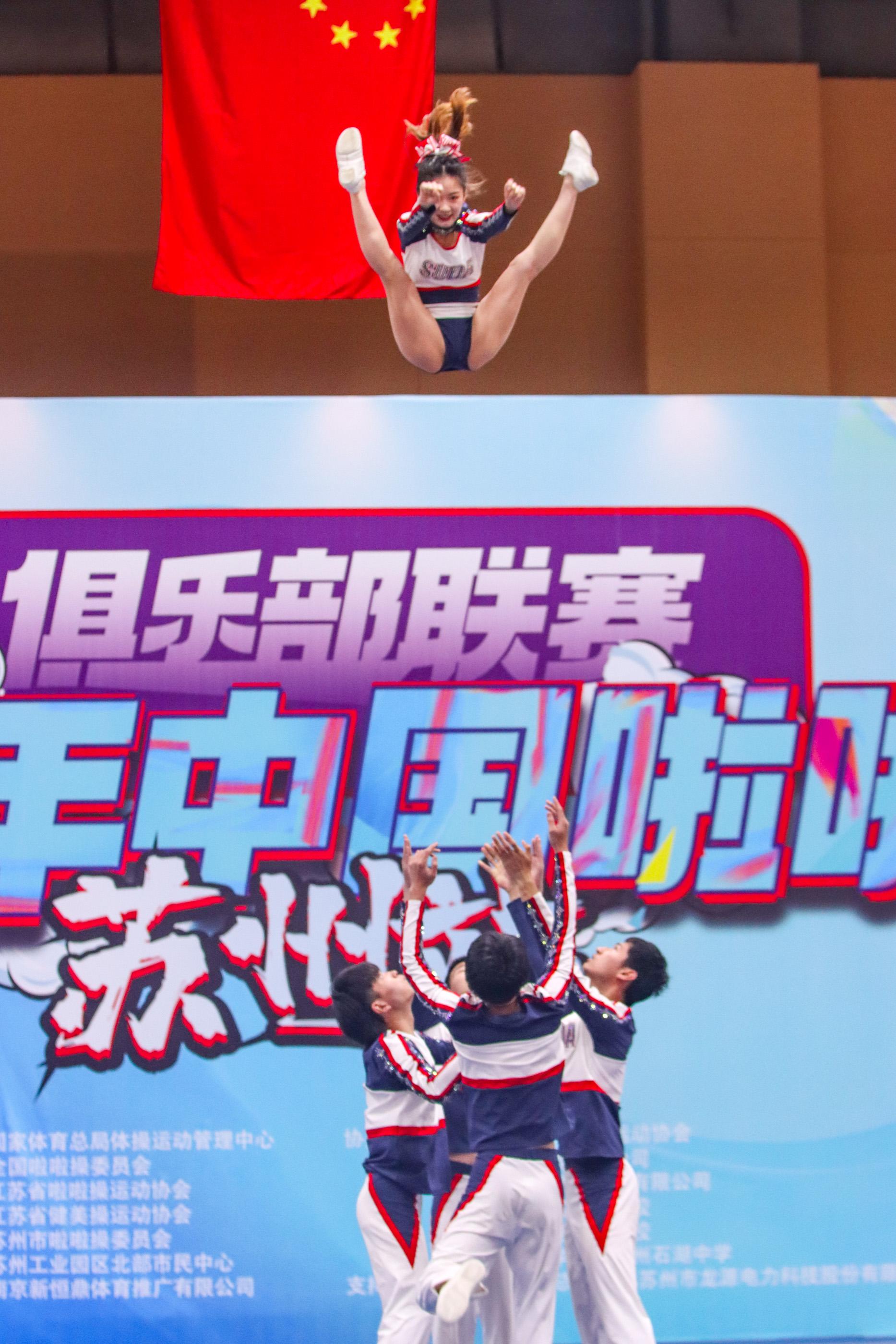 2021年首站中国啦啦操俱乐部联赛于苏州圆满落幕插图(4)