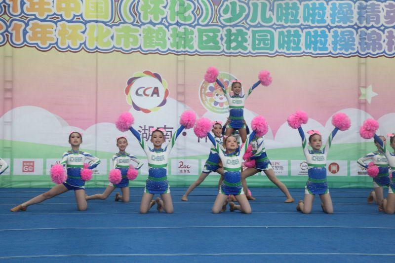 2021年中国(怀化)少儿啦啦操精英赛暨2021年怀化市鹤城区校园啦啦操锦标赛盛大开幕插图(3)