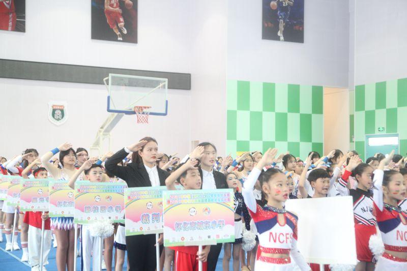 2021年中国(怀化)少儿啦啦操精英赛暨2021年怀化市鹤城区校园啦啦操锦标赛盛大开幕插图