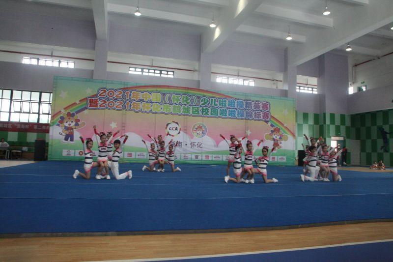 2021年中国(怀化)少儿啦啦操精英赛暨2021年怀化市鹤城区校园啦啦操锦标赛盛大开幕插图(9)
