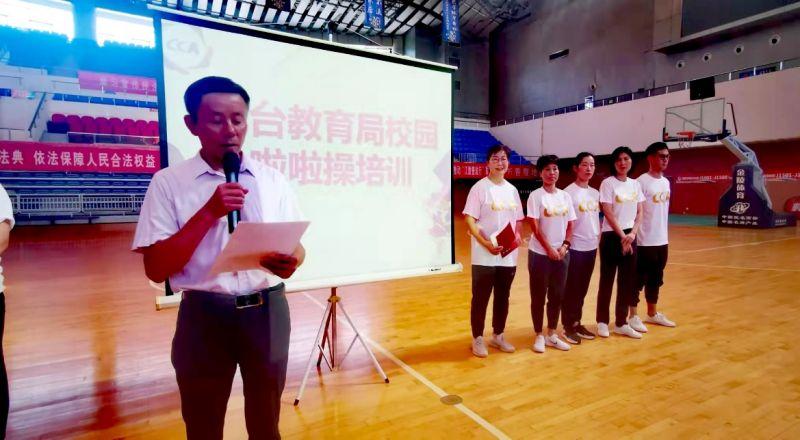 2021年淮南市凤台县啦啦操教练员、裁判员培训班圆满结束插图(2)