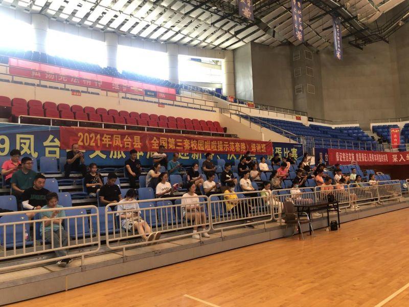 2021年淮南市凤台县啦啦操教练员、裁判员培训班圆满结束插图(11)