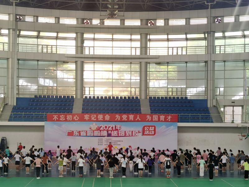 """2021年广东省啦啦操""""送培到校""""系列公益活动正式开启插图(11)"""