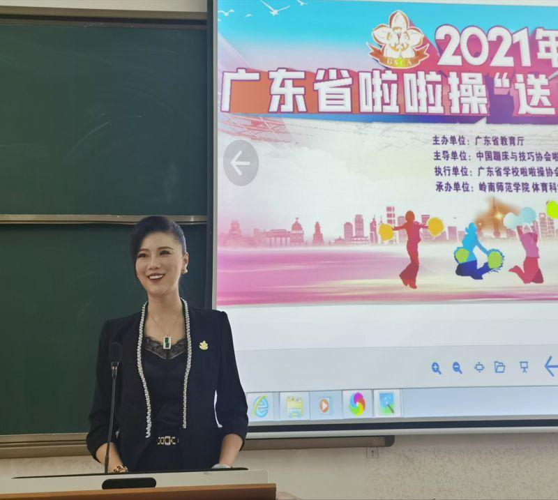 """2021年广东省啦啦操""""送培到校""""系列公益活动正式开启插图(4)"""