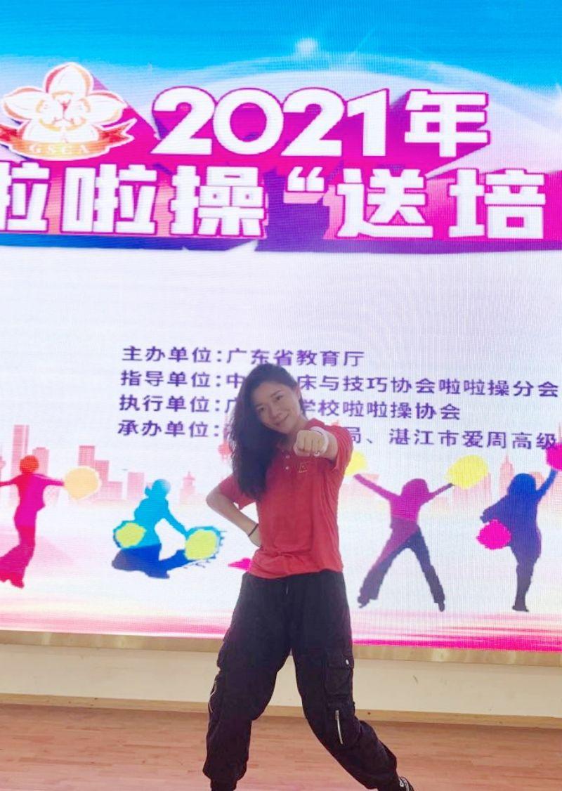 """2021年广东省啦啦操""""送培到校""""系列公益活动正式开启插图(13)"""