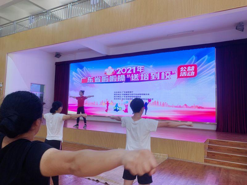 """2021年广东省啦啦操""""送培到校""""系列公益活动正式开启插图(10)"""