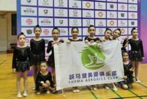 长沙招收少儿竞技健美操、艺术体操、啦啦操队队员插图(1)
