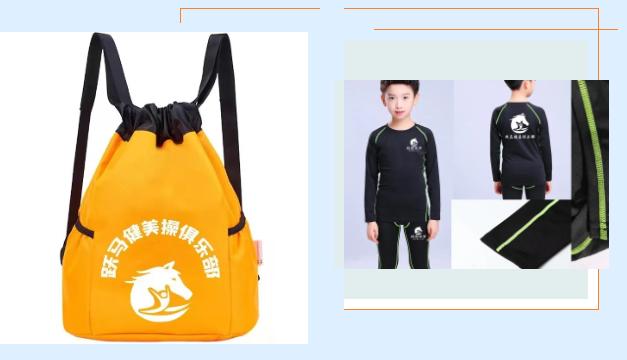2021再出发|跃马健美操俱乐部冬训圆满落幕,收获成长!插图(16)