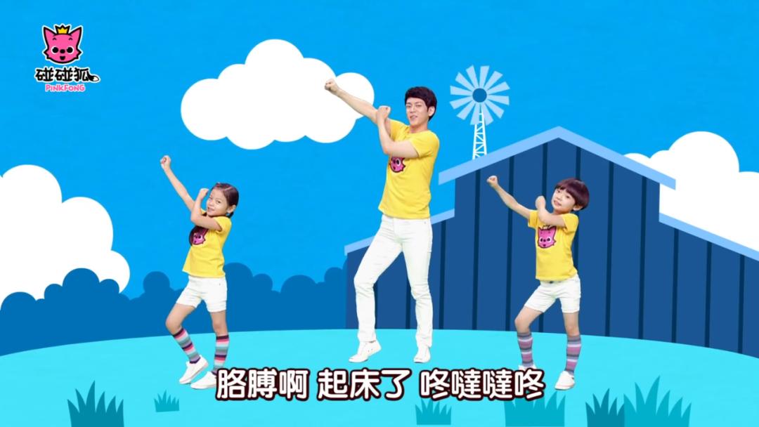 15套幼儿体操,帮助儿童健康成长插图(2)