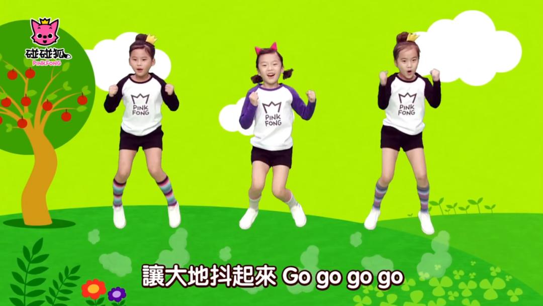 15套幼儿体操,帮助儿童健康成长插图(4)