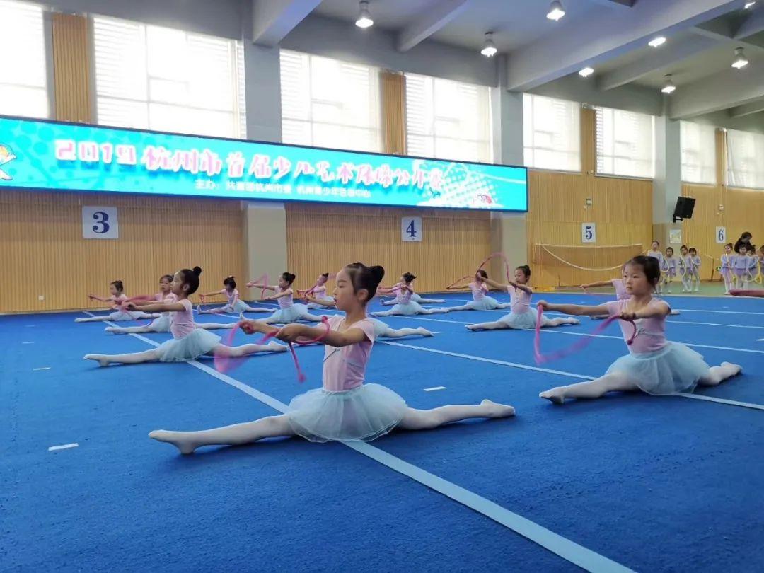 艺术体操项目 招收4.5周岁以上女生插图(12)