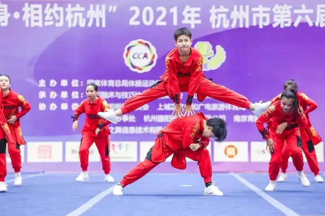 """2021全国啦啦操联赛,嘉兴孩子""""大显身手""""插图(6)"""