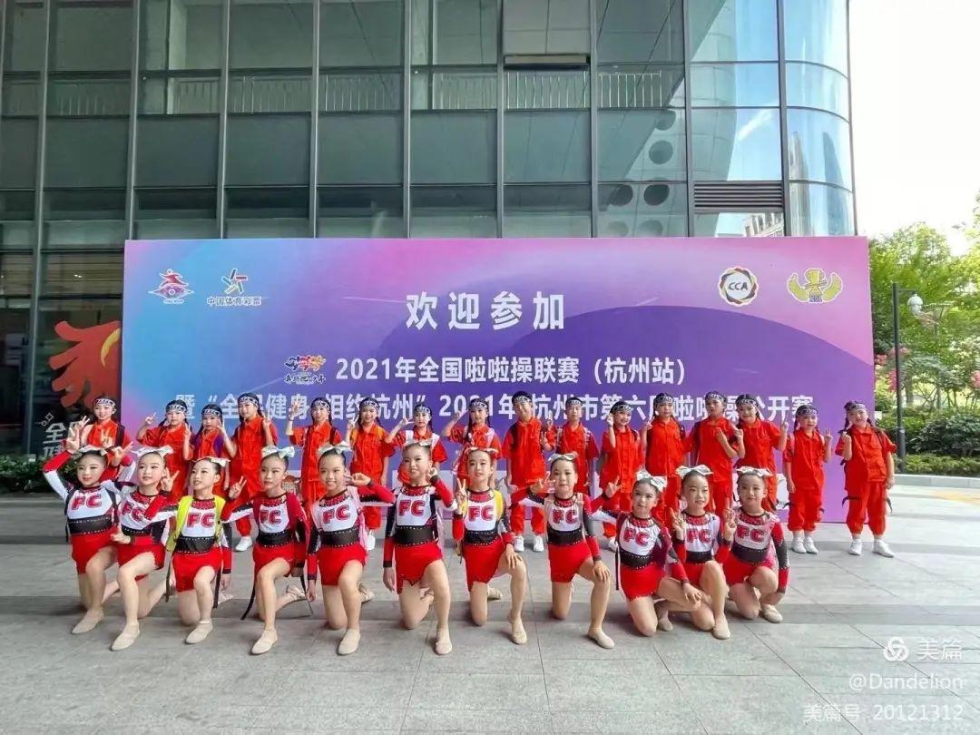 """2021全国啦啦操联赛,嘉兴孩子""""大显身手""""插图(1)"""